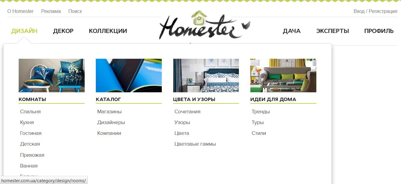 сайты для дизайнера-интерьера