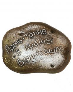 белорусские сувениры в гомеле