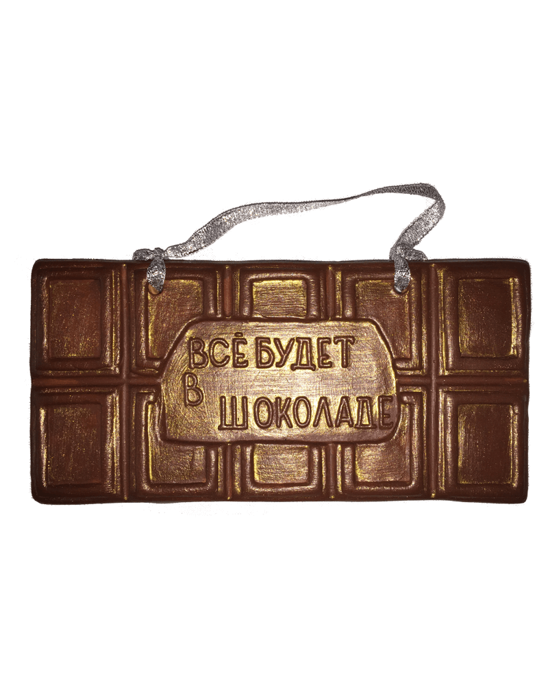 белорусский сувенир купить